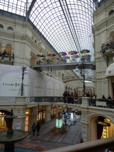 Moscow GUM Shopping Center