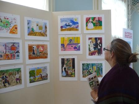 Hermitage Children's Exhibit