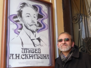 Moscow Scriabin's house