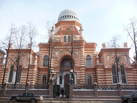 The Grand Choral Synagogue