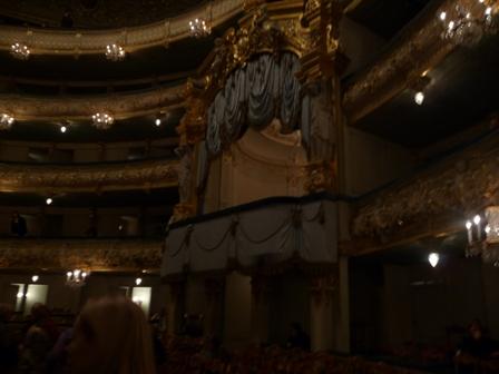 Tsar's Box
